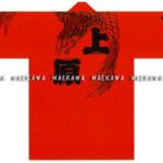 uwabara01