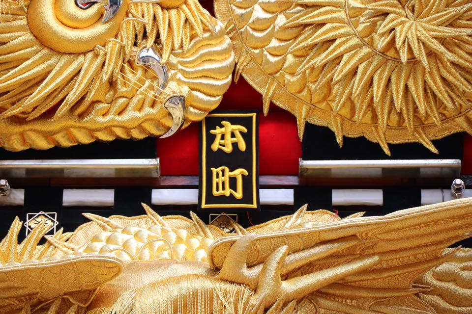 honmachi1