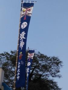 kamiichi2
