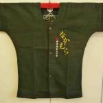 中村緑ダボシャツ前