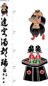 kamigou