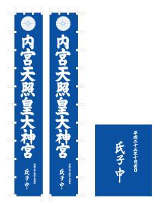uchimiya