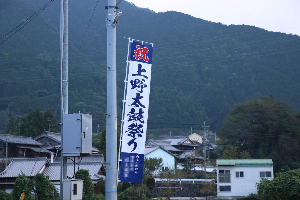 uchinokawa5